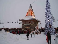 Офис Санта Клауса