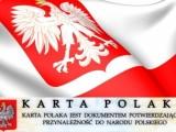 Правительство Польши создало дополнительные льготы владельцам Карты поляка