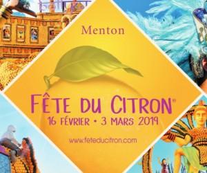 «Fête du Citron» - Лимонный фестиваль Ментон