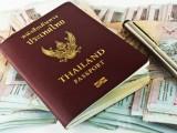 1 января 2018 года в Таиланде обновилась иммиграционная форма T.M.6