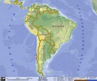 Визы в страны Южной Америки